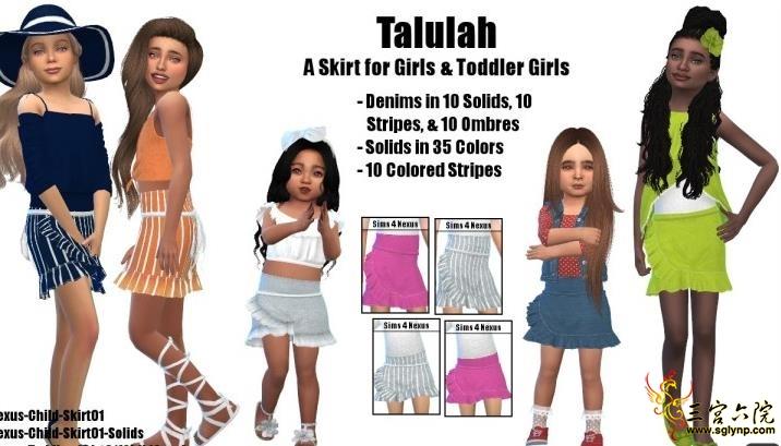 S4Nexus-Toddler-Skirt01-Solids(ChildConv).jpg