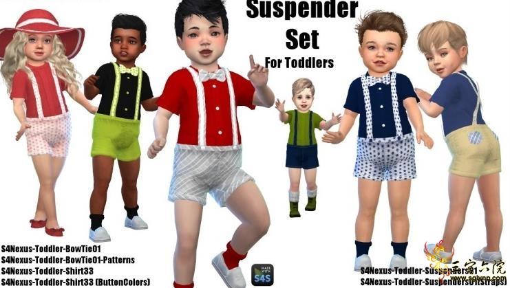 S4Nexus-Toddler-Suspender-Set-ALL-6-FILES.jpg