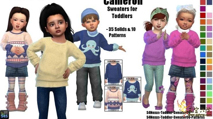 S4Nexus-Toddler-Sweater06-Patterns.jpg