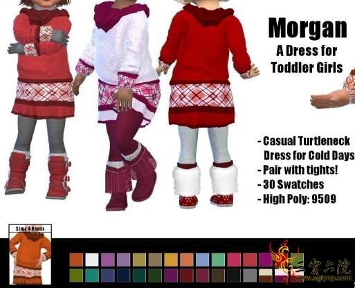 S4Nexus-Toddler-T-Neck-Sweater01.jpg