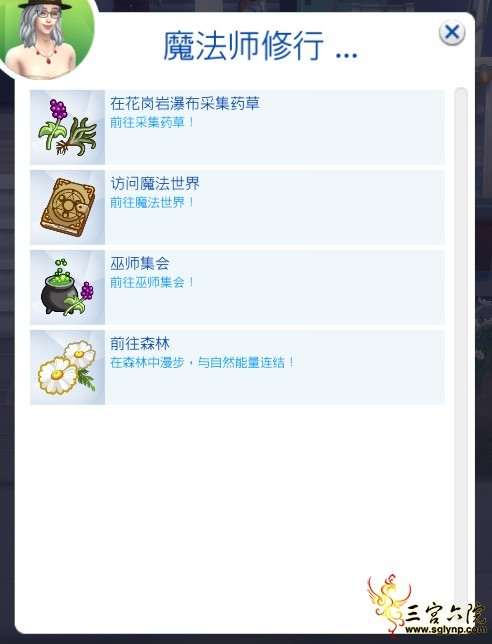 The Sims™ 4 10_29_2020 4_22_04 AM_看图王.png