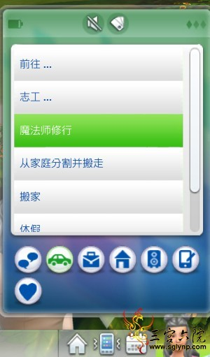 The Sims™ 4 10_29_2020 4_21_59 AM_看图王.png