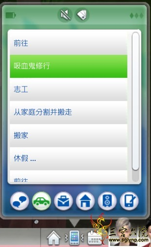 The Sims™ 4 10_29_2020 3_40_30 AM_看图王.png