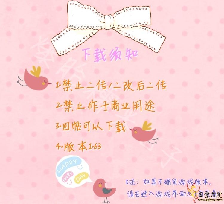 2345_image_file_copy_2_副本.jpg
