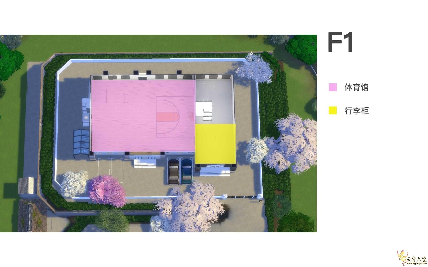 学园f1.jpg