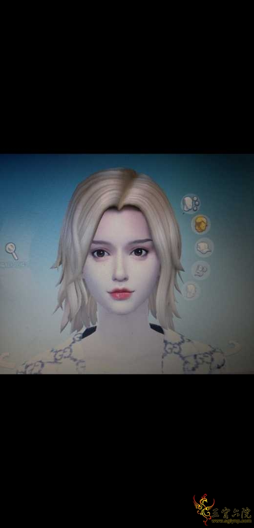 Screenshot_20201023_160924_com.android.gallery3d.jpg
