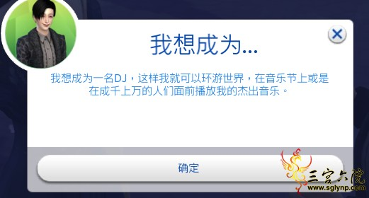 The Sims 4 10_17_2020 10_30_45 PM_看图王.png