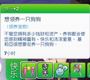 The Sims 4 10_17_2020 10_32_00 PM_看图王.png