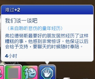 The Sims 4 10_17_2020 10_39_02 PM_看图王.png