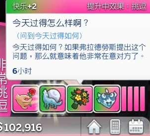 The Sims 4 10_17_2020 10_42_07 PM_看图王.png