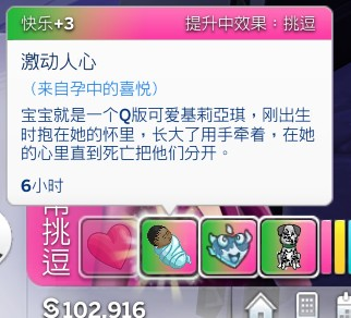 The Sims 4 10_17_2020 10_47_17 PM_看图王.png