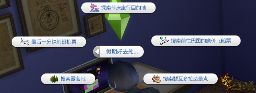 The Sims 4 10_17_2020 11_25_30 PM_看图王.png