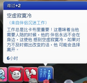 The Sims 4 10_17_2020 11_27_12 PM_看图王.png