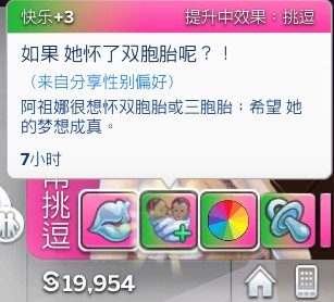 The Sims 4 10_21_2020 2_02_30 AM_看图王.png