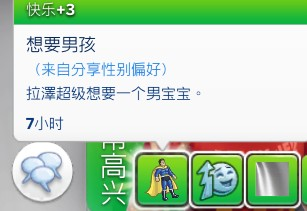 The Sims 4 10_21_2020 2_03_02 AM_看图王.png