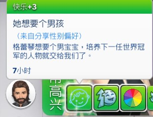 The Sims 4 10_31_2020 6_55_06 AM_看图王.png