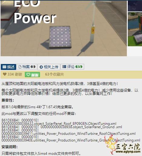 QQ图片20201107193233.png