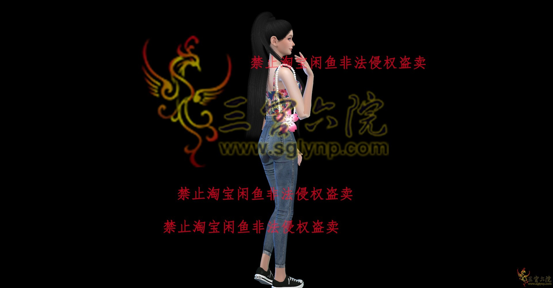 [xinxin]樱花挎包.png