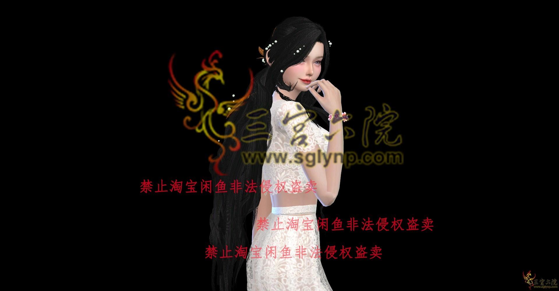 [xinxin]樱花手链(右手).png