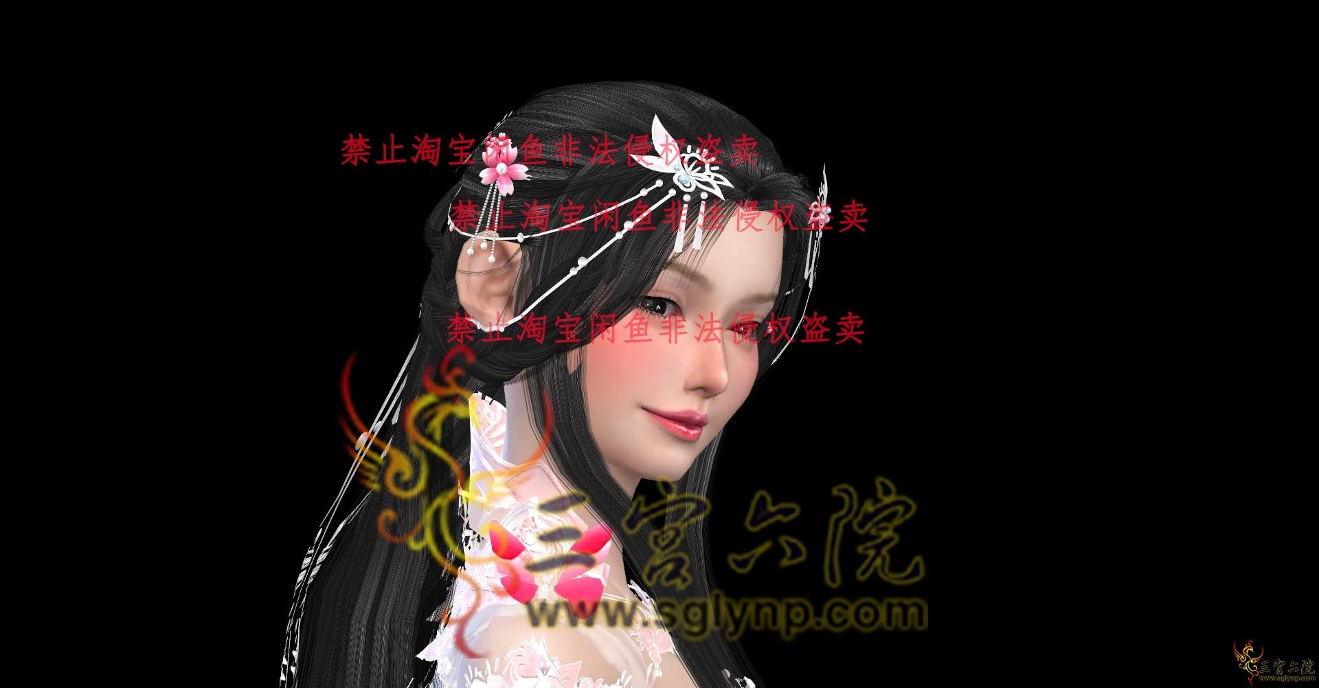 [xinxin]樱花古风流苏簪子.png
