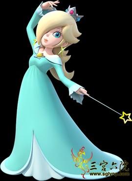 Rosalina_Super_Mario_Party.png
