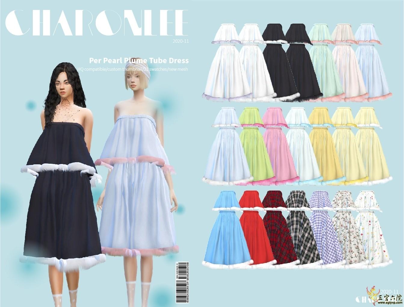 [CHARONLEE]2020-055-Per Pearl Plume Tube Dress.jpg