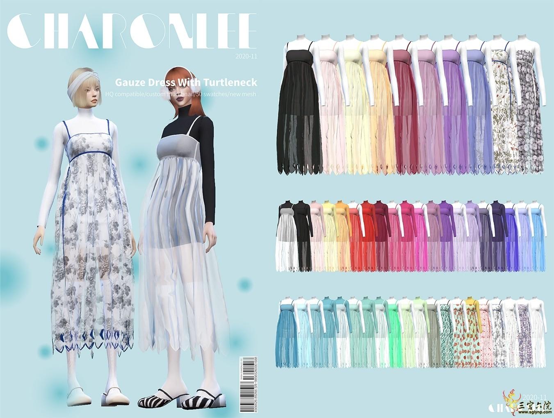 [CHARONLEE]2020-058-Gauze Dress With Turtleneck.jpg