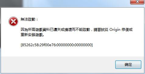QQ截图20210210125148.png