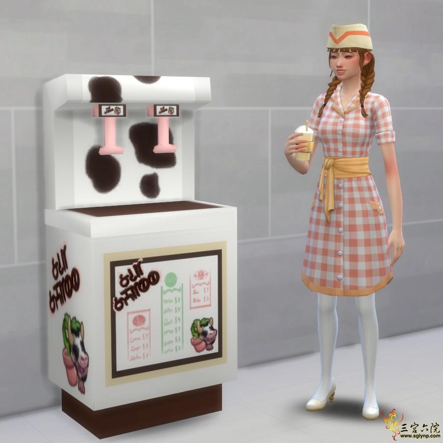 饮料机.png