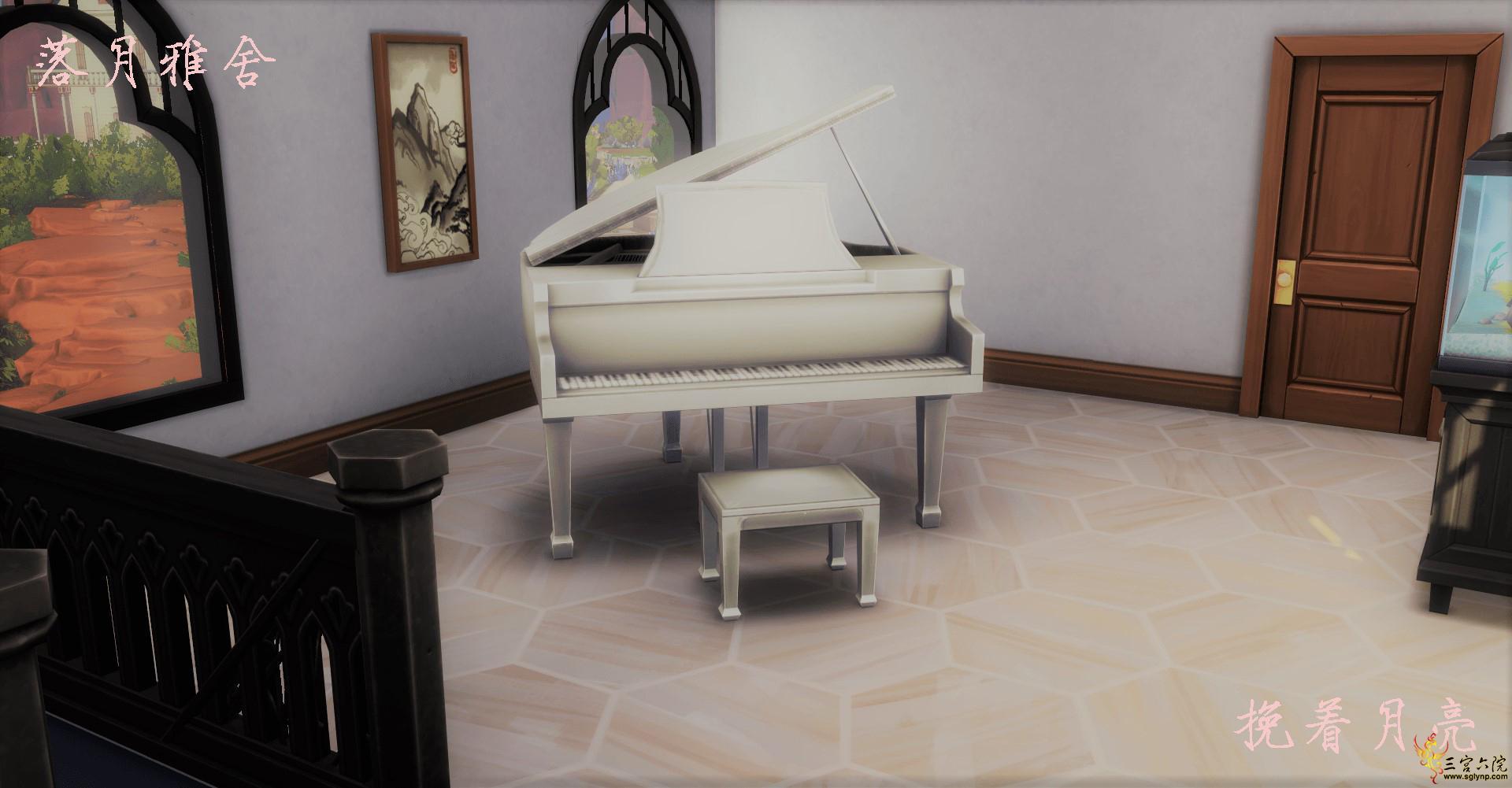 挽着月亮-落月雅舍-钢琴区.jpg