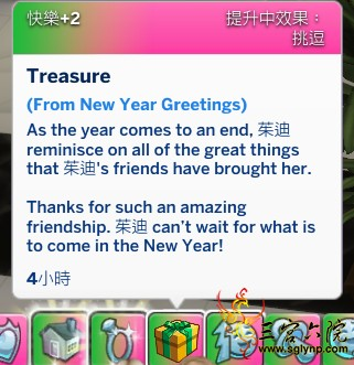 New Year Greetings-respond.png