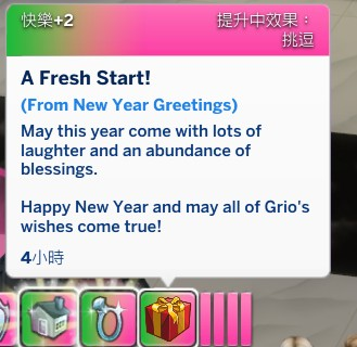 New Year Greetings.png