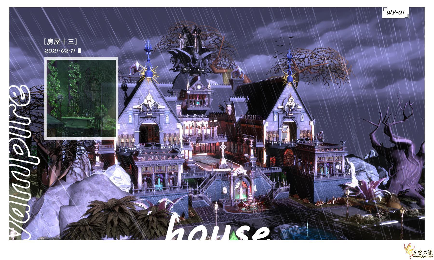 房屋十三.jpg