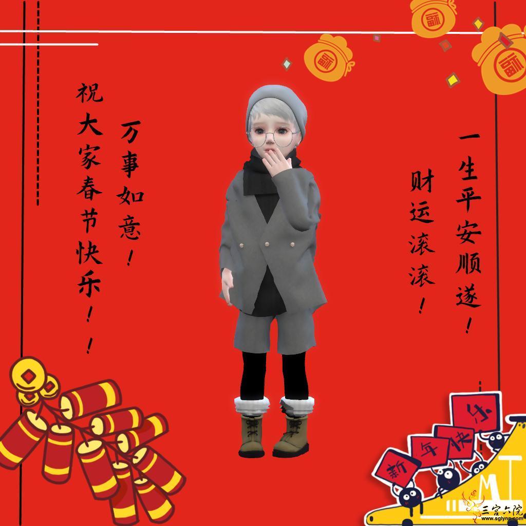 TS4_x64 2021-02-10 17-29-50_副本.jpg