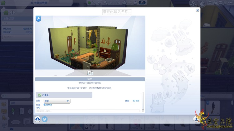 The Sims 4 2021_2_12 0_25_34.png