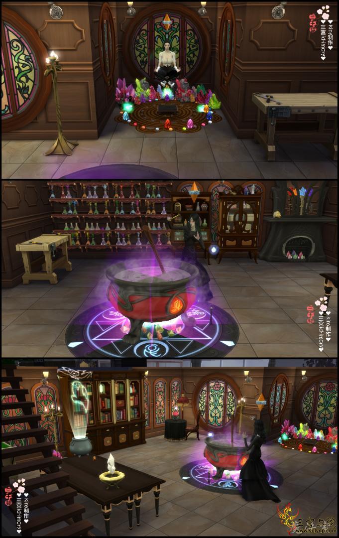 魔法室.jpg