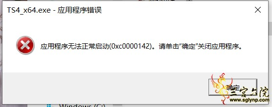 QQ图片20210213181857.png