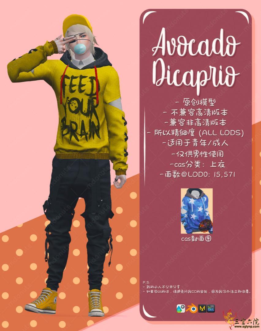 p_avocadodicaprio_2T.jpg
