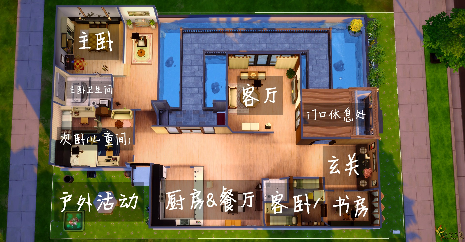 TS4_x64 2021-02-24 22-32-33_副本.png