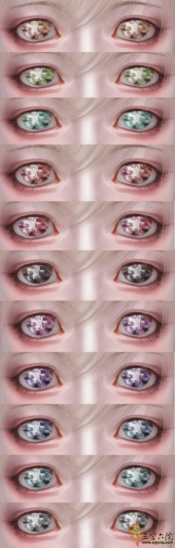 diamond全颜色.png