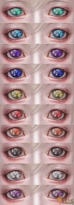vision全颜色.png