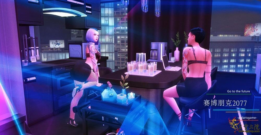 赛博朋克2077-Go to the future-北极星-5.png