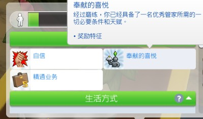 QQ图片20210320104915.png