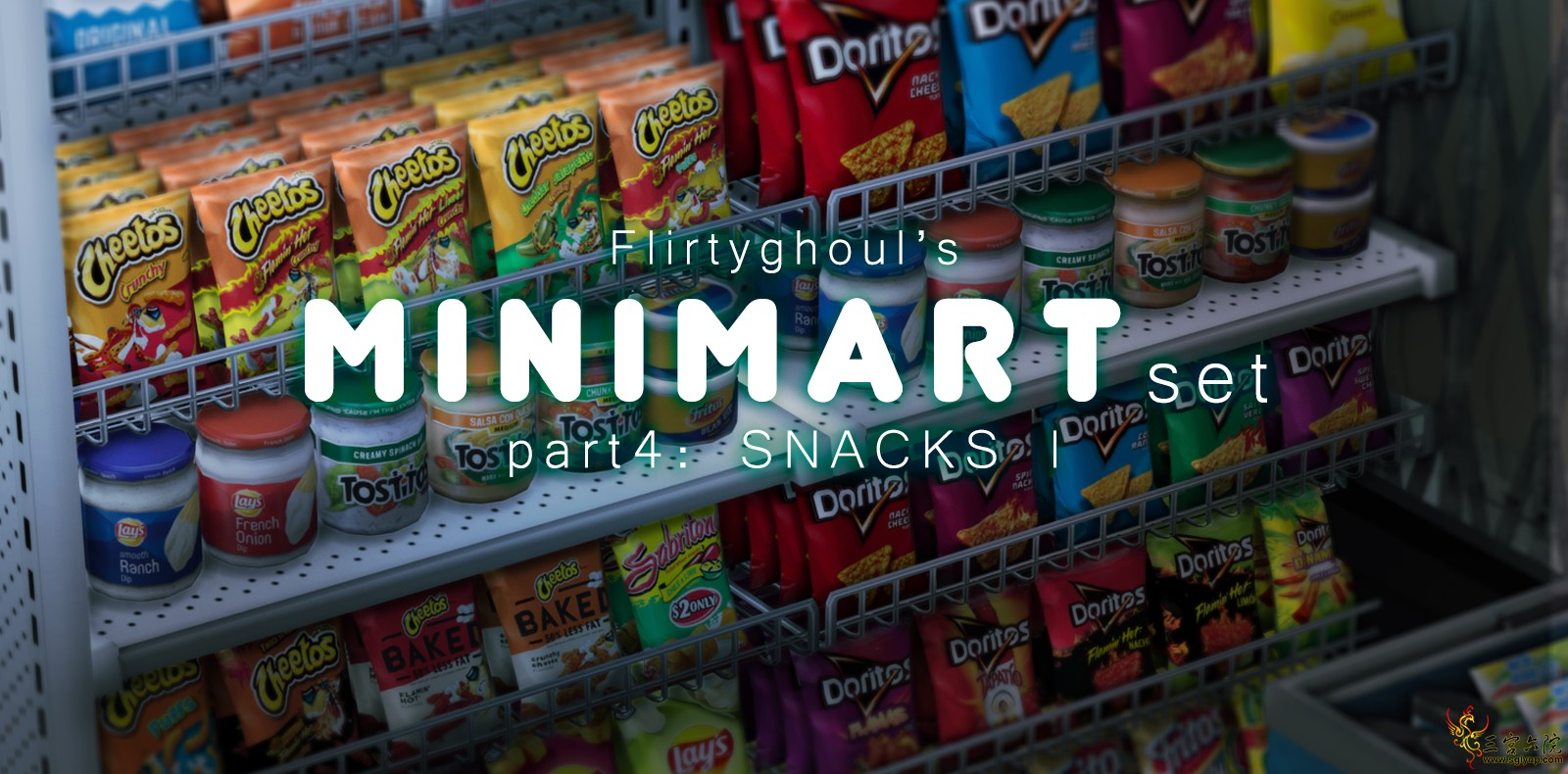 FG_MinimartSet_DrinksPREV2.png