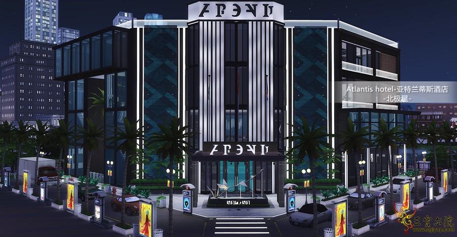 Atlantis hotel-亚特兰蒂斯酒店-1.png