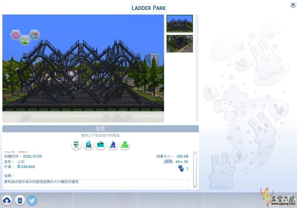 ladder park.png