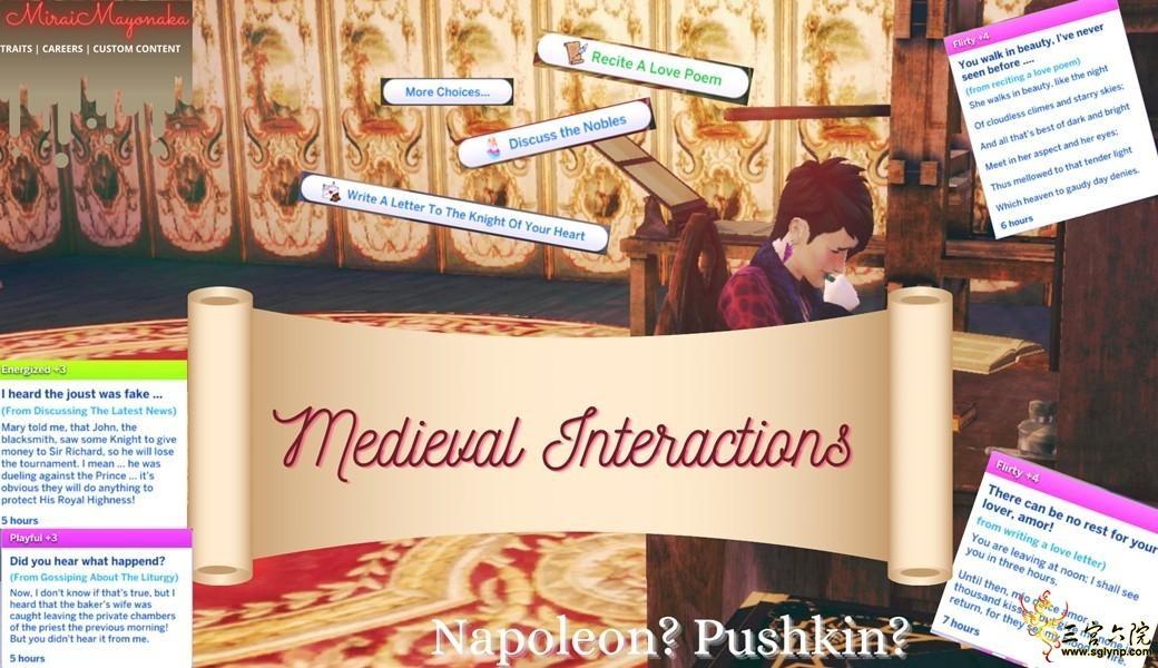 MTS_MiraiMayonaka-1999418-MedievalInteractions.png