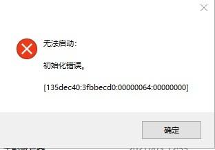 MVMD8JI4NGD~QPZ0{1DJ.png