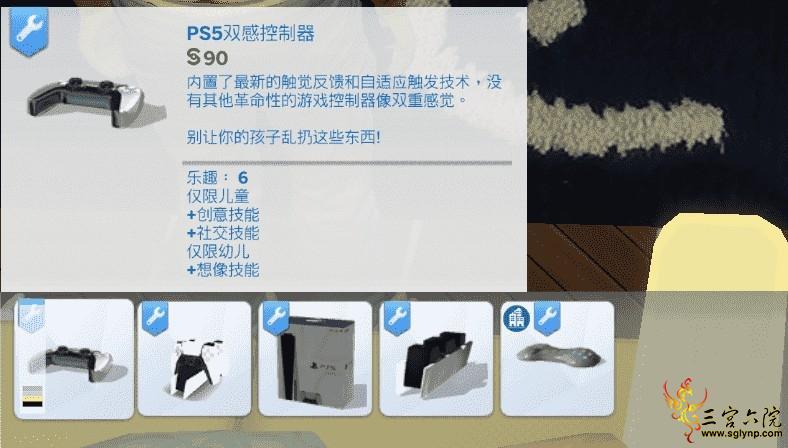 工具2-作者QQ1105560.png