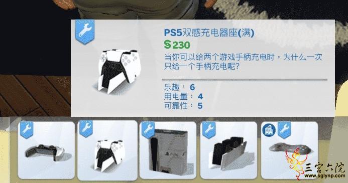 工具3-作者QQ1105560.png